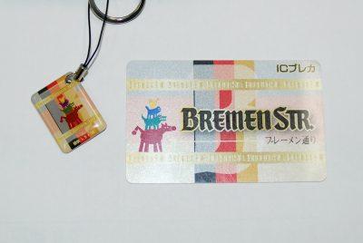 IC ブレカカードとブレカストラップ。家族で共有も可能です