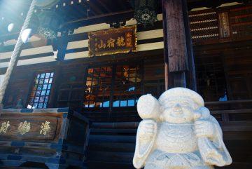 地域の歴史と文化に出逢う、今年初めての小さな旅 「川崎七福神めぐり」