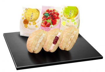 【HOT TIPS!】 亀屋万年堂:和菓子
