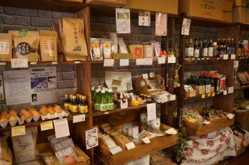【HOT TIPS!】 Be Organic Market (ビー オーガニック マーケット) : 食品小売り