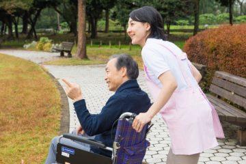 認知症の高齢者を介護する家族の集いのお知らせ