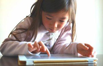 平成31年4月、小杉駅周辺に小学校が開校予定!聴聞会・公聴会開催に伴い参加者を募集