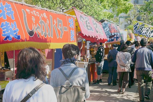 ゆめ区民祭
