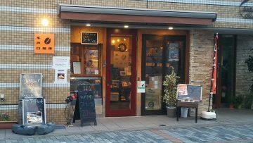「おいしいコーヒーのいれ方教室」開催!